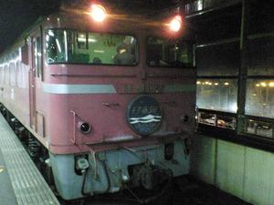 Ef812_2